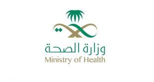 وزارة الصحة السعودية تنهي استعداتها لتقديم خدمات الفحوصات المخبرية ونقل الدم للحجاج