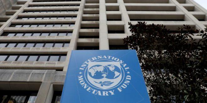 قائمة تضم خمس مرشحين أوروبيين لخلافة كريستين لاجارد في صندوق النقد الدولي