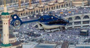 القيادة العامة لطيران الأمن تبدأ التشغيل التجريبي لخطط تأمين موسم الحج