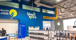ارتفاع معدلا بيع شركة اكسترا للالكترونيات تصعد بأرباح الشركة خلال الربع الثاني من العام