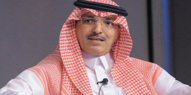 وزير المالية السعودي يعلن انخفاض عجز موازنة المملكة خلال النصف الأول من العام الجاري