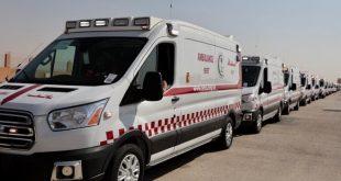 تعرف على استعدادات هيئة الهلال الأحمر السعودي لاستقبال موسم الحج