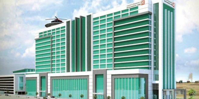 مجموعة الدكتور سليمان حبيب الطبية تبحث سبل طرح حصة من رأس المال في السوق السعودي
