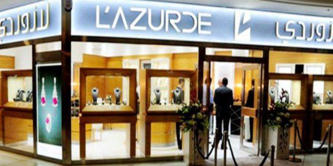 شركة لازوردي للمجوهرات تصعد بارباحها بنسبة 74 % خلال الربع الثاني من العام