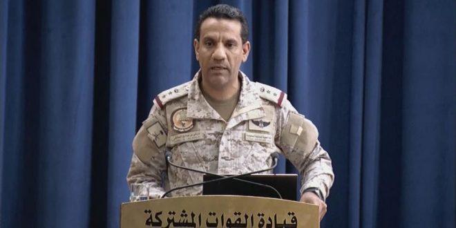 التحالف العربي يسقط طائرة مسيرة اطلقتها ميليشيات الحوثي باتجاه مدينة جازان