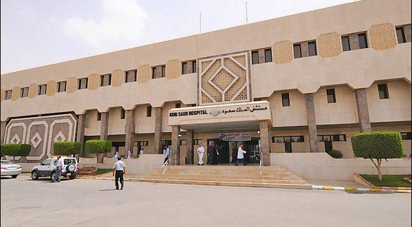 اجتماع مرتقب بين الشؤون الصحية بالرياض ووزارة الصحة لبحث ملف مستشفى الملك سعود الصدرية