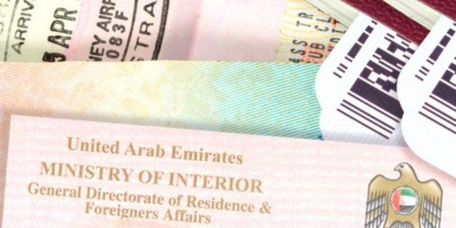 الإمارات تسمح بعمل الذكور المقيمين مع ذويهم في منشآت القطاع الخاص