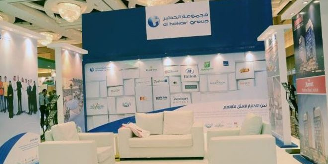 تراجع ارباح مجموعة عبد المحسن الحكير للسياحة والتنمية خلال الربع الثاني من العام الجاري