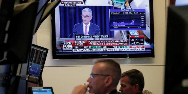 مجلس الاحتياطي الاتحادي الأمريكي يخفض أسعار الفائدة لأول مرة منذ 2008