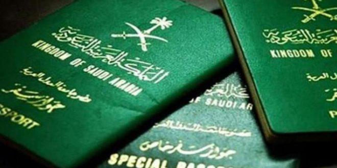 المملكة العربية السعودية تعدل نظام وثائق السفر والأحوال المدنية لتعطي مزيد من الحقوق للنساء