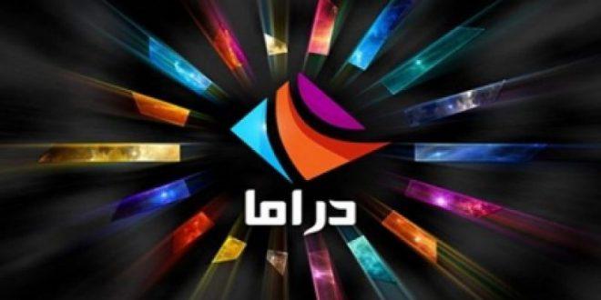 تردد قناة دراما الوان Drama alwan 2020