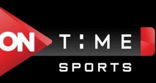 تردد قناة اون تايم سبورت Time On sports